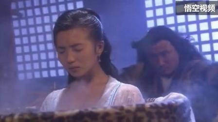 乔峰给在浴桶内的阿紫运功疗伤,完颜阿骨打直接把部落首领的寝室让给了乔峰