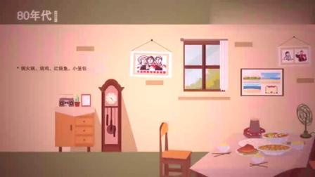 中国饮食演变史卡通版