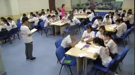 18部編版人教版八年級語文下册第六单元综合性学习以和为贵-王老师优质课视频配课件教案