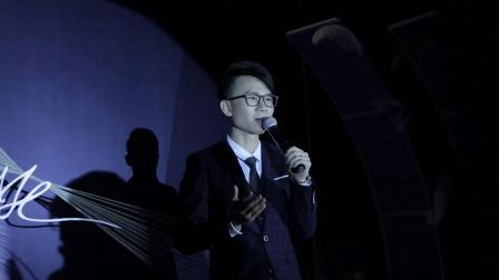 2019年主持人楼少样片