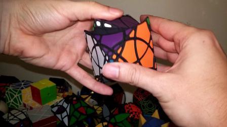 curvy copter octahedron III