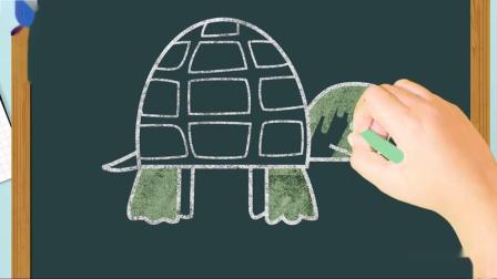 如何为儿童画海龟简易画视频