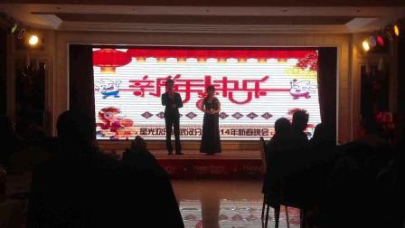 2014新春晚会
