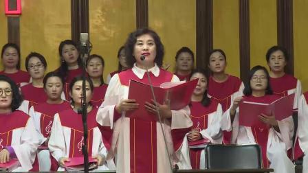 2018平安夜烛光圣乐崇拜会