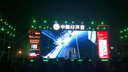 2018年中国好声音贵港海选现场4