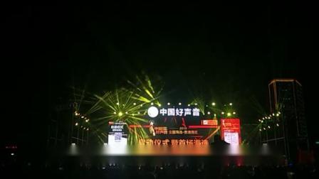 2018年中国好声音贵港海选现场2