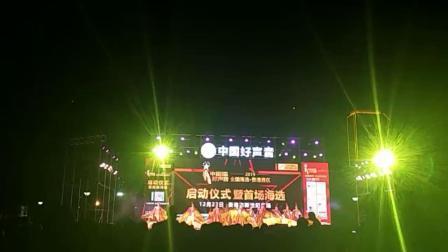 2018年中国好声音贵港海选现场1