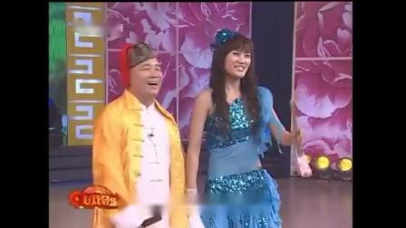 东北三宝孙小宝二人转《对对联》-国语720P