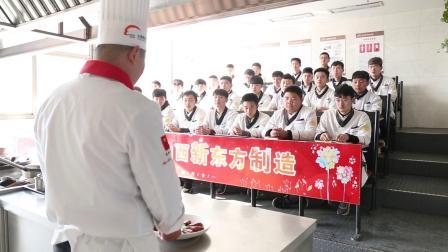 山西新东方烹饪学校阶梯教室