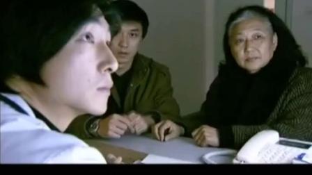 最后诊断(第03集)[高清]