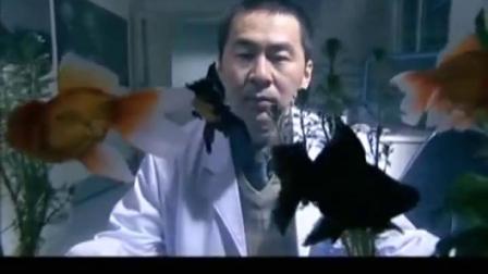 最后诊断(第04集)[高清]