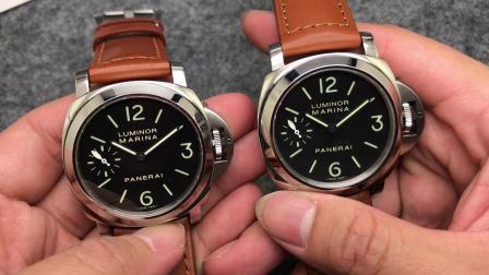 正品沛纳海PAM00111 对比XF PAM00111