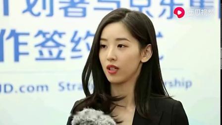 刘强东事件女主角被扒出,终于看到本人了