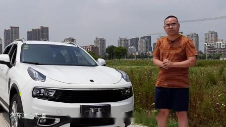 吉利领克01荣获中险汽车安全指数good,看其颜值外观
