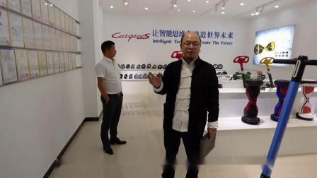 张贤顺:风水布局实战案例之二下集,风水大师公司企业风水布局视频系列