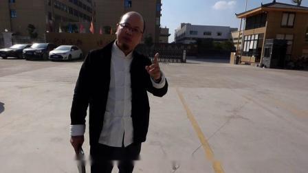 张贤顺:风水布局实战案例之二上集,风水大师公司企业风水布局视频系列