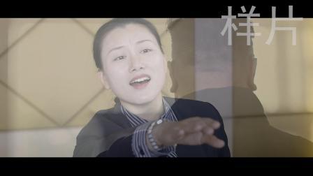 邑微警情景短剧合集