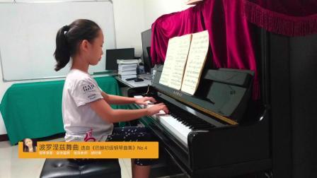 波罗涅兹舞曲 选自《巴赫初级钢琴曲集》No.4