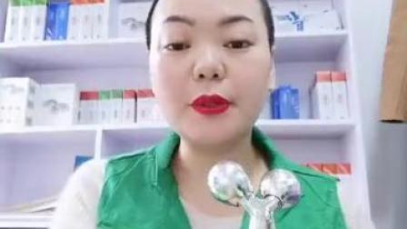 瘦脸仪能量水
