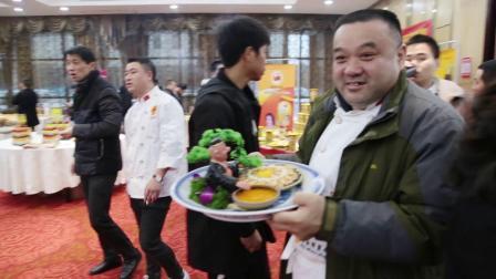 马鞍山市厨师协会第五届年度峰会2