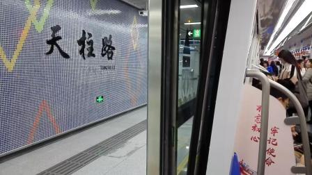 合肥地铁2号线(136)(南岗至三十埠全程)