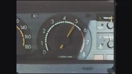 Toyota Cresta Japan ad