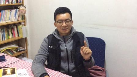 黄教练的劝勉2018-12-24