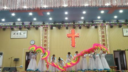 生铁冢教会扇子舞蹈   这一生最美的祝福