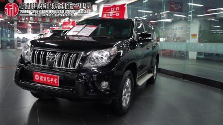 新疆粤和汽车产业园:二手车2010款丰田普拉多4.0VX NAVI