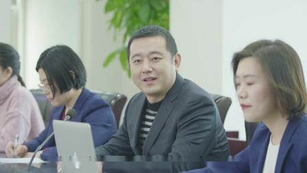 中国中铁国际财务共享服务中心