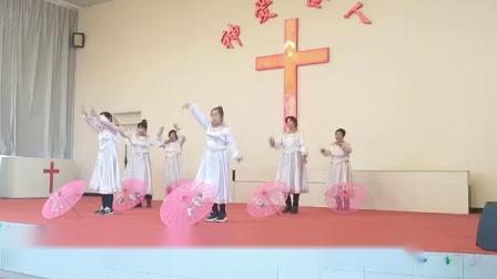 2018年原平市东城基督教会圣诞节舞蹈《恩典之路》