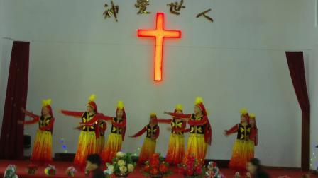 基督教2018年12月25日圣诞节表演,舞蹈天堂赞歌,裘村教会,5