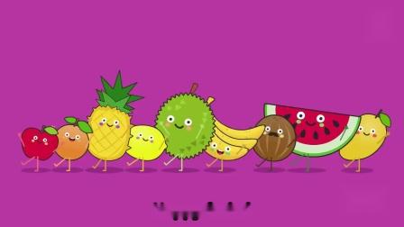 幼儿园英语儿歌视频:快乐水果歌,让孩子更好更快的学习水果单词