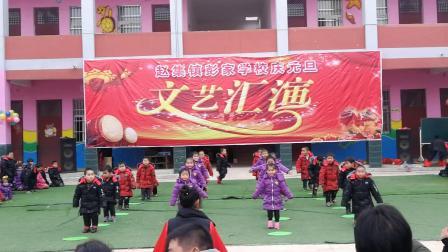 幼儿小班舞蹈《低碳贝贝》