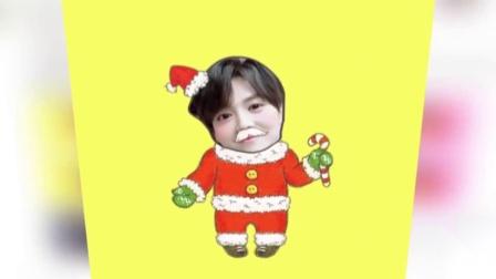 鹿晗圣诞节自己P表情包,变白胡子圣诞老人祝粉丝节日快乐!
