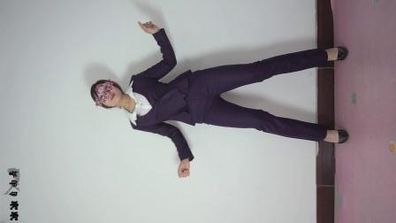 DJ动感广场舞自由舞  这感觉怎样