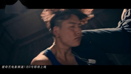 《猛龙行动之绝密代码》终极预告片