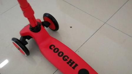 酷骑滑板车刹车测试