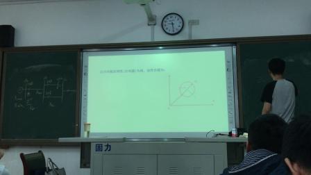 《继电保护原理》课程(学生)研讨式教学课堂(一)