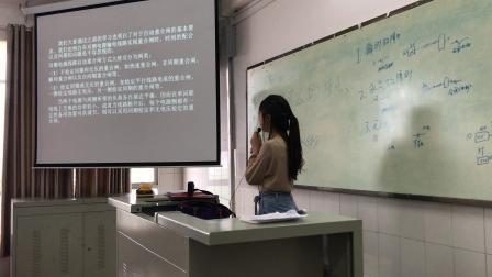 《继电保护原理》课程(学生)研讨式教学课堂(二)