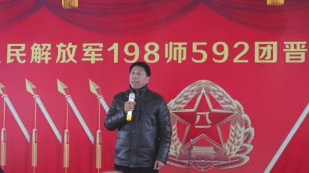 中国人民解放军198师592团晋州市战友联谊会(3)