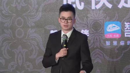 2018国际华语辩论邀请赛 表演赛 「武侠是不是一场梦」