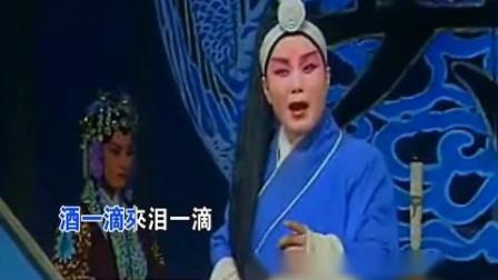 越调  李天保吊孝 伴奏 (h)[2018_12_26 10-34-33]