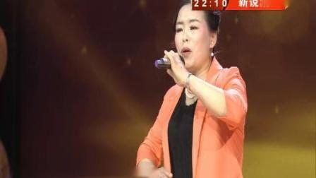 大秦腔(20181225)