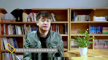 《那座城这家人》林智诚|演员吴迪专访