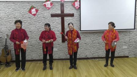 武汉忠道之家2018圣诞赞歌诗班舞蹈完整版(阿姨)