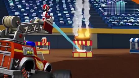 旋风战车队飚速变消防车把火扑灭