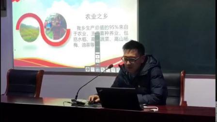 """2018年青田县""""青春建功新时代""""团干部培训班暨年终述职评议会"""