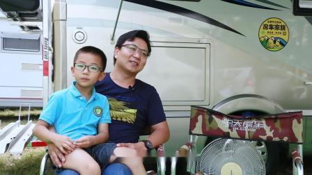 80后房车玩家袁玉峰 周末就该带孩子去山里捉萤火虫 去海边捞螃蟹