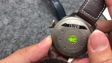 ZF IW502001 钛合金大飞